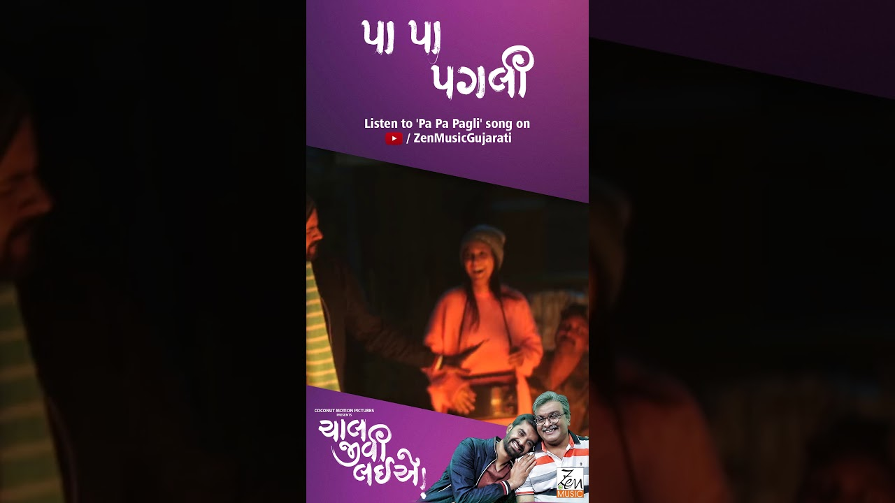 'Pa Pa Pagli' #Shorts | Sonu Nigam | Sachin-Jigar | Siddharth Randeria | Chaal Jeevi Laiye