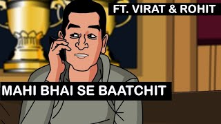 Dhoni se Baatchit Ft. Kohli & Rohit Sharma