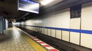 京阪電鉄 3000系 特急 出町柳行 淀屋橋駅