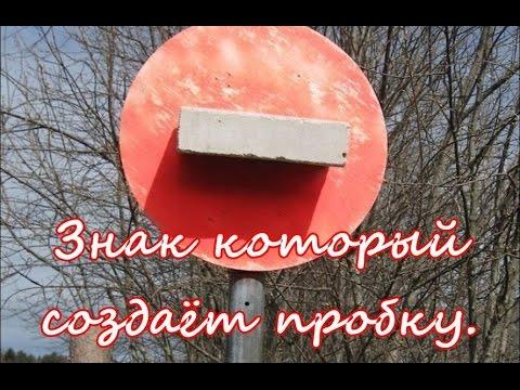 знакомства город сальск