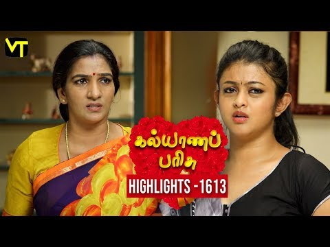 Kalyanaparisu Tamil Serial Episode 1613 Highlights on Vision Time. Let's know the new twist in the life of  Kalyana Parisu ft. Arnav, Srithika, Sathya Priya, Vanitha Krishna Chandiran, Androos Jesudas, Metti Oli Shanthi, Issac varkees, Mona Bethra, Karthick Harshitha, Birla Bose, Kavya Varshini in lead roles. Direction by AP Rajenthiran  Stay tuned for more at: http://bit.ly/SubscribeVT  You can also find our shows at: http://bit.ly/YuppTVVisionTime   Like Us on:  https://www.facebook.com/visiontimeindia