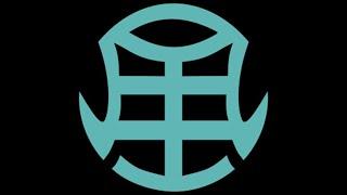 Ma collection de Bakugan Ventus ( 1er gen ) - debut 2021.