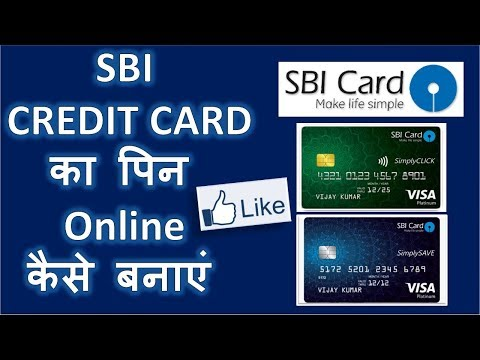 How to Create SBI Credit Card Pin Online, How to Register Sbi Credit Card Online