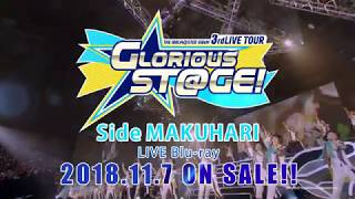 THE IDOLM@STER SideM 3rdLIVE TOUR ~GLORIOUS ST@GE!~ LIVE Blu-ray Side MAKUHARI ダイジェスト映像 thumbnail
