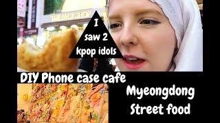 Eid 2018 Pt 2- D Y Phone Case And Myeongdong Street Food - Vlog