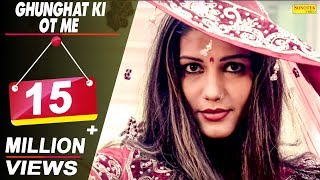 SAPNA CHAUDHARY - Ghunghat Ki Ot Me (OFFICIAL VIDEO) | RAJ MAWAR | NEW HARYANVI SONGS HARYANAVI 2019