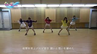 たまゆら青春DAYSⅡ 練習動画.