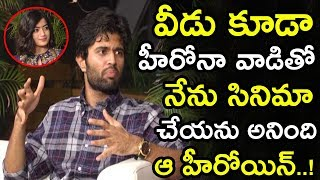 Tollywood Top Heroines Rejected Me Before Arjun Reddy Says Vij…