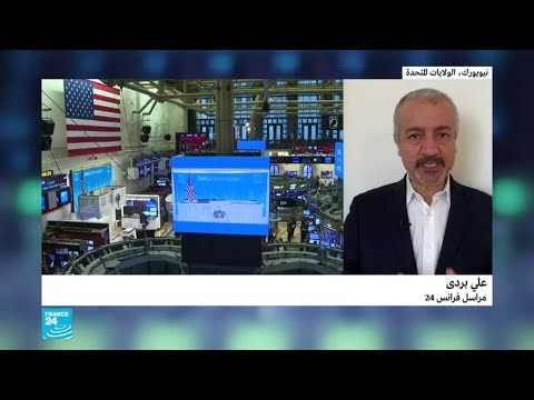 كورونا - اقتصاد: بورصة نيويورك تفتح وول ستريت جزئيا للمرة الأولى منذ مارس  - 18:00-2020 / 5 / 26