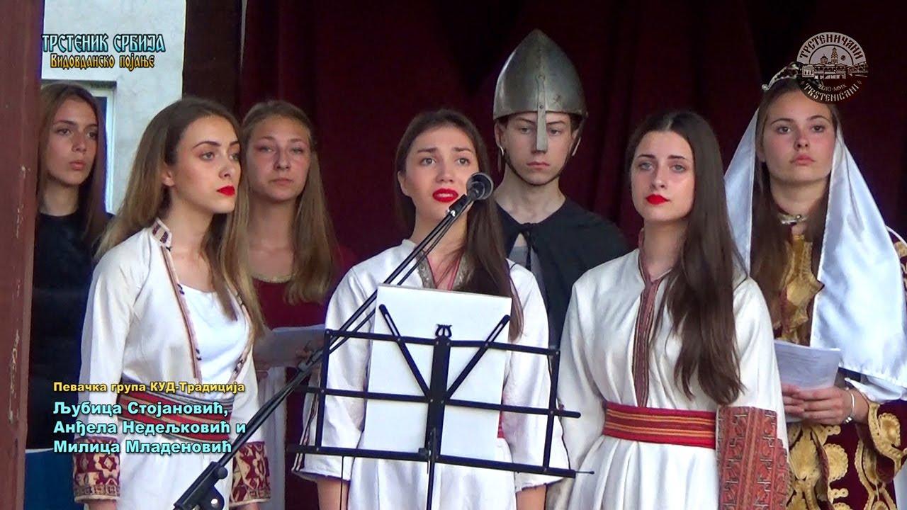 VIDOVDANSKO POJANJE – Naveče Vidovdana, književno i muzičko kazivanje u Trsteniku, 27. jun 2020.