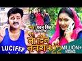 #VIDEO   नौ दिन नवरात्र   #Pawan Singh   Devi Geet 2020   #Priyanka Singh   Bhojpuri Navratri Song