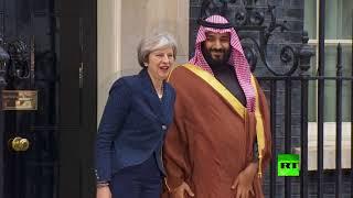 لحظة استقبال رئيسة وزراء بريطانيا تيريزا ماي لولي العهد السعودي محمد بن سلمان