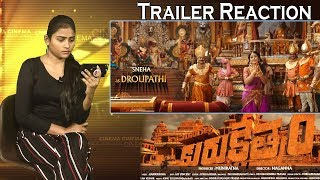 Kurukshetram Telugu Trailer Reaction Munirathna Darshan Ambarish V Ravichandran Arjun Sarja