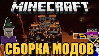 Сборка Модов Minecraft 1.7.10 (РПГ, Техника, Магия, Хардкор) [53 мода] Running Red 2 Vampire Money