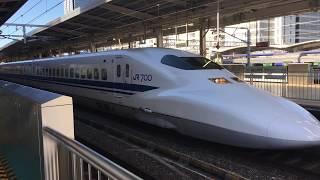 JR西日本 東海道新幹線700系3000番台B11 名古屋駅 thumbnail