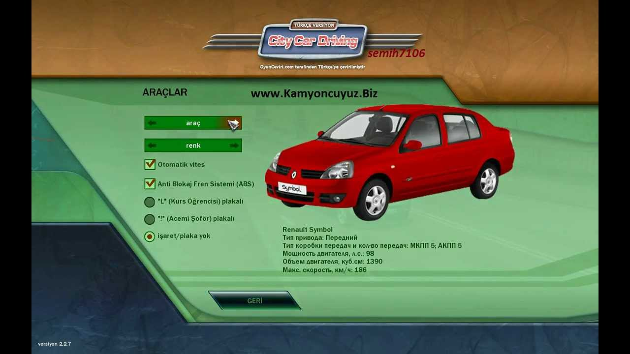 Free Download City Car Driving    Full Version