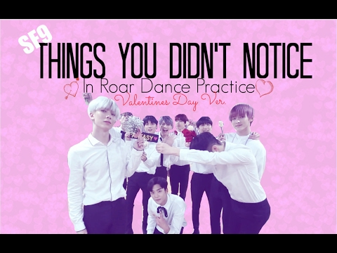 Thumbnail: SF9 ~ Things You Didn't Notice In Roar Dance Practice (Valentines Day Ver.)