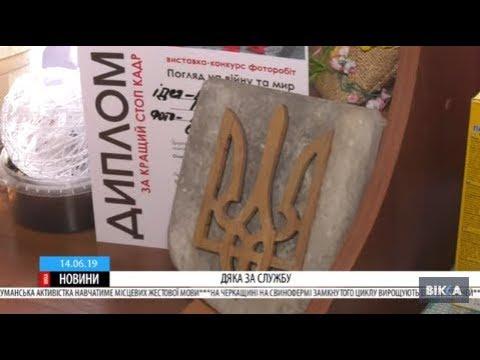ТРК ВіККА: Пройшов війну та опинився у небезпеці вдома: у черкаського АТОвця руйнується будинок