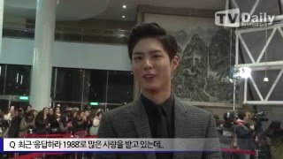 151226 KBS Entertainment Awards 2015 - Park Bo Gum [TVDaily]