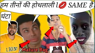 STYLE CENTRIC || THE MATURE BAG BOY ROST||17 YEARS OLD|| VAUBHAV ...