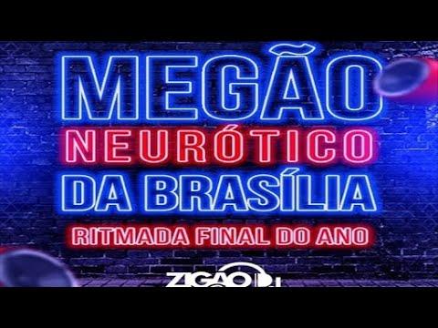 MEGÃO DO BAILE DA BRASILIA[ DJ ZIGÃO DA BRASÍLIA ] MUITO RITMO 2019