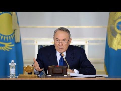Казахстан - это
