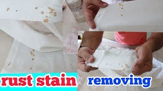 How to remove rust stain at home (Hindi)
