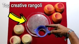 Top beautiful and creative poster rangoli using kitchen tools जो आप भी बना लेंगे।