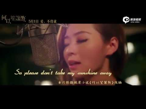 You are my sunshine - Jane Zhang - OST You are my sunshine movie - 张靓颖- 电影何以笙箫默