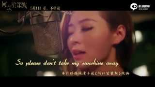 You are my sunshine - Jane Zhang - OST You are my sunshine movie - 张靓颖- 电影何以笙箫默