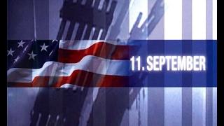 11 Сентября (9/11) [2002]