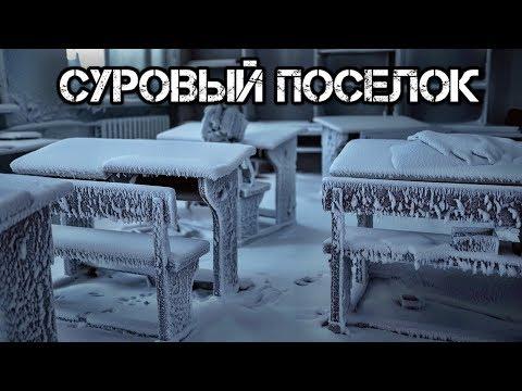 ✔️Край света.🌍Как живет самый северный ❄️поселок России - Диксон.☃️