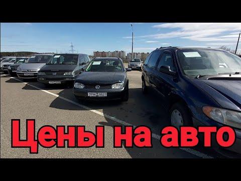 Б/У АВТО🚘Автосалон ТАРАНТАС  Большой обзор (Все авто)
