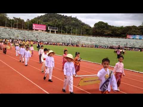 ขบวนพาเหรด กีฬาอนุบาลจังหวัดภูเก็ต ปีการศึกษา 2557