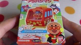 アンパンマン おもちゃ なかよしコロロ アンパンマン&でんしゃ!★アニメ thumbnail