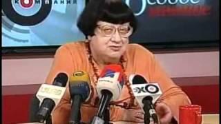 Запрещенное интервью Валерии Новодворской (29.08.2008)