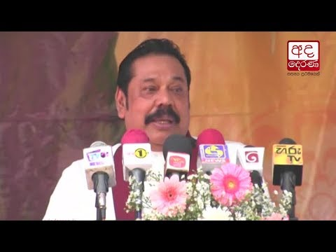 It is wrong to rule temples - Mahinda Rajapaksa