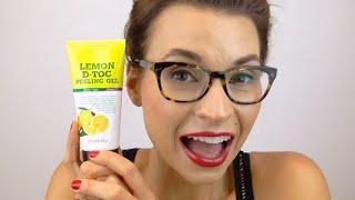 TUESD-YAY or NAY? Secret Key Lemon D-Toc Peeling Gel