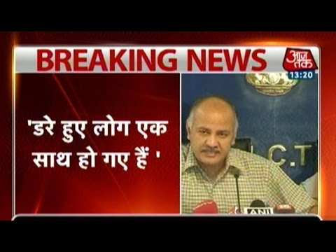 Emergency Like Situation In Delhi: Manish Sisodia
