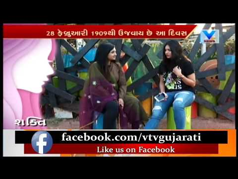 International Women's Day: Celebrate Pride & Prejudice of Women with RJ Aditi Raval | Vtv News