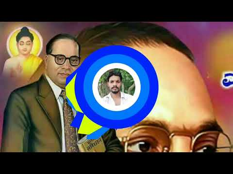 Mujhe Chad Gaya Neela Rang Dj