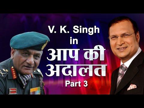 Ex-Army Chief V. K. Singh in Aap Ki Adalat (Part - 3)