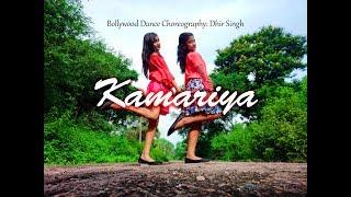 Kamariya Bollywood Dance Choreography | shtree |Nora Fatehi | Shraddha K & Rajkumar Rao |