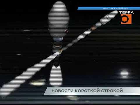 Во Французской Гвиане состоялся запуск первых космических аппаратов OneWeb-pilot