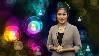 SOSI4307 Sosiologi Organisasi - Masalah-masalah Sosial