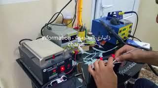 Assemble HTC  OPL3100 E9w E9p E9pw  طریقة صیانة