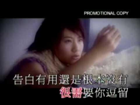 Stephy Tang 鄧麗欣 - Bat Yiu Lei Ngo Taai Yuen 不要離我太遠 - Don