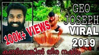 M4 TECH Geo Joseph viral video.......