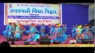 Lazim Song  Saraswati Vidyavihar, mehsana VTS 01 2