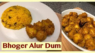 Bhoger Alur Dom Recipe || Dum Alu Recipe Without Onion & Garlic || Bengali Style Niramish Alur Dom